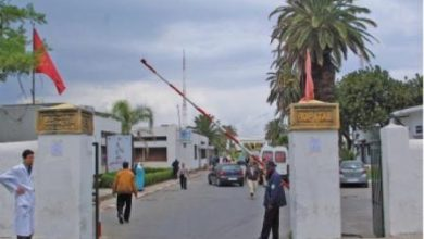Photo of مسلسل الفضائح المالية بالمستشفى الجهوي مولاي يوسف بالرباط