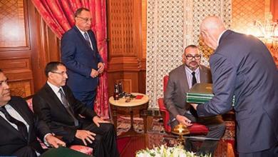 Photo of بعد استقباله لرئيس المجلس الأعلى للحسابات. .هذه قرارات الملك بخصوص المراكز الجهوية للإستثمار