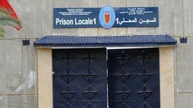 Photo of إغلاق مؤسسة السجن المحلي سلا 1 نهائيا