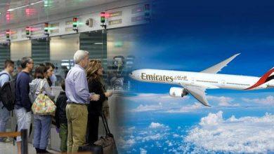 Photo of أبوظبي تكشف سبب منع تونسيات من السفر إلى الإمارات
