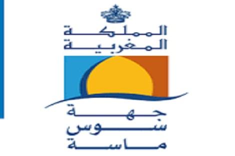 سوس ماسة: الموافقة على 213 مشروع استثماري بقيمة 17.9 مليار درهم في 2017
