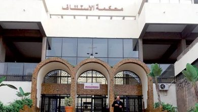 Photo of الدار البيضاء: تحديد تاريخ مواصلة النظر في ملفات المتابعين على خلفية أحداث الحسيمة