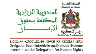 "Photo of المغرب يرفض الادعاءات الخاطئة لـ""HRW"" حول أوضاع حقوق الإنسان"