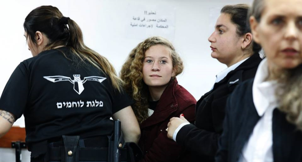 بدء محاكمة الشابة الفلسطينية عهد التميمي أمام محكمة إسرائيلية في جلسة مغلقة