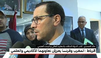 Photo of فيديو: توقيع اتفاقيات تفاهم للتعاون العلمي بين المغرب وفرنسا
