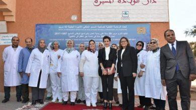 Photo of فيديو: الأميرة للا مريم تترأس عملية تلقيح الأطفال بمراكش