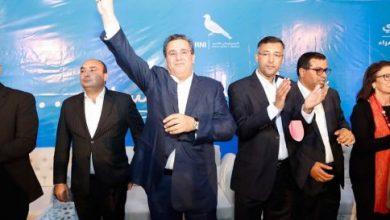 Photo of من العيون أخنوش يجدد التأكيد على أهمية الأولويات التي يشتغل عليها حزبه