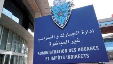 Photo of إدارة الجمارك والضرائب غير المباشرة تعلن عن تدابير جديدة متعلقة بالإعفاء الجمركي