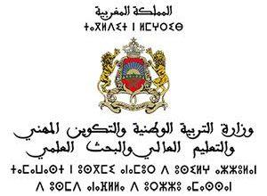 Photo of المغرب: إجراءات احترازية بسبب سوء الأحوال الجوية وتعليق مؤقت للدراسة في 900 مؤسسة تعليمية