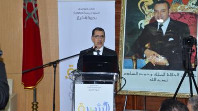 Photo of الحكومة تعلن اتخاذ قرارات لفائدة ساكنة إقليم جرادة