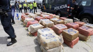 Photo of إسبانيا: حجز 32 كيلوغراما من المخدرات القوية واعتقال 10 أشخاص