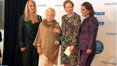 Photo of الأمم المتحدة: للا جمالة العلوي تسلم إيف برانسون جائزة جمعية نساء الامم المتحدة للسلام 2018
