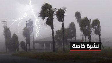 Photo of أمطار رعدية محليا قوية مصحوبة برياح قوية مرتقبة نهاية الأسبوع بعدد من مناطق المملكة