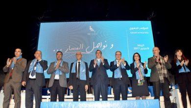 """Photo of """"التجمع الوطني للأحرار"""" يصدر كتابا لخدمة نموذج جديد للتنمية"""