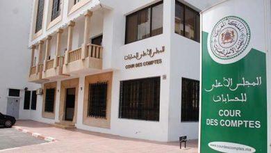 Photo of المجلس الأعلى للحسابات ينشر المجموعة الثانية من القرارات الصادرة عن غرفة التأديب