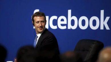Photo of لجنة بمجلس النواب الأمريكي تطلب رسميا شهادة الرئيس التنفيذي لفيسبوك