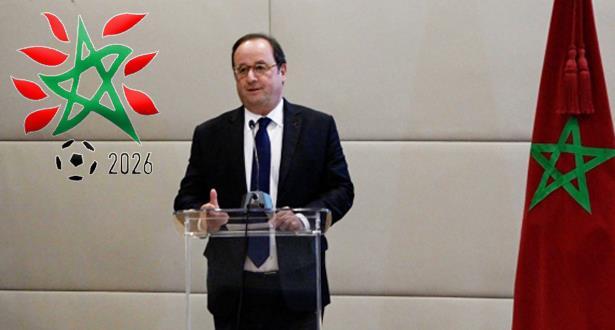 """تصريح قوي ودعم صريح من الرئيس الفرنسي السابق لملف """"المغرب 2026"""""""
