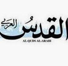 "Photo of جريدة ""القدس العربي"" تبيح أعراض الأوطان وأعراض الناس لمعارضين وكتاب رأي"