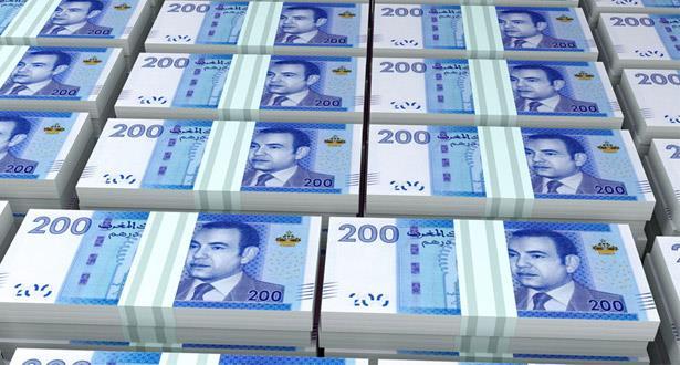 أسعار صرف العملات الأجنبية مقابل الدرهم ليوم الأربعاء 21 مارس