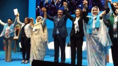 Photo of مراكش بالصور: انطلاق القمة الوطنية الأولى للمرأة التجمعية