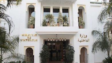Photo of إقليم جرادة: بلاغ وزارة الداخلية حول إعمال القانون لمنع التظاهر غير القانوني حفاظا على استتباب الأمن