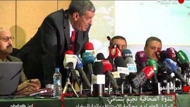 Photo of الوكيل العام للملك بالدار البيضاء: محيط بوعشرين يمارس ضغوطات على الضحايا