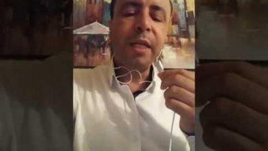 Photo of استئنافية الحسيمة: سنتين حبسا في حق المحامي البوشتاوي الهارب من العدالة