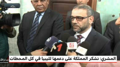 Photo of رئيس المجلس الأعلى للدولة الليبية يشكر المملكة على دعمها لليبيا في كل المحطات