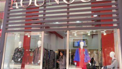 "Photo of بالفيديو:المصممة كنزة جوالة تتحدث عن افتتاح أول متجر للماركة ""كنوز"" بالمغرب"