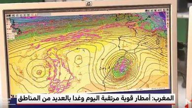 Photo of أمطار ورياح في عدد من المناطق ومدرية الأرصاد تكشف موعد تحسن أحوال الطقس
