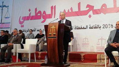 Photo of المجلس الوطني لحزب الاستقلال يقرر بالإجماع الاصطفاف في صفوف المعارضة