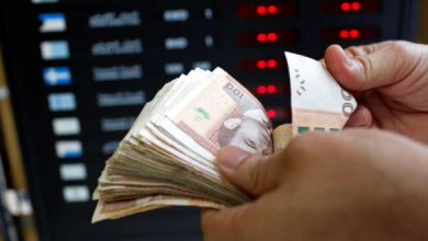 Photo of أسعار صرف العملات الأجنبية مقابل الدرهم لليوم الثلاثاء 17 أبريل