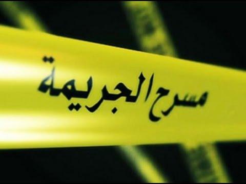 الدار البيضاء: الخمر والشدوذ يتسببان في مقتل عشريني