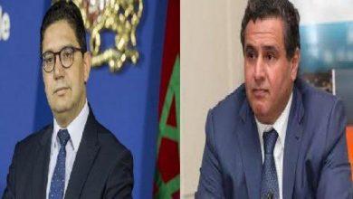 Photo of اجتماع بالرباط حول تجديد اتفاق الصيد البحري بين المغرب والاتحاد الأوروبي