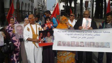Photo of عائلات ضحايا اكديم إيزيك تستغرب لدواعي إقحام ملف قانوني في النزاع حول الصحراء المغربية