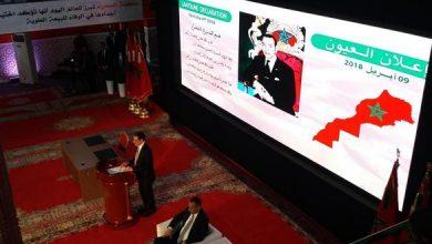 """Photo of بالفيديو: الموقعون على """"إعلان العيون"""" يرفعون برقية الولاء إلى الملك محمد السادس"""