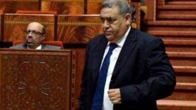 Photo of وزارة الداخلية توقيف مجلس جهة كلميم-واد نون