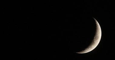 Photo of رسمي: هذا هو تاريخ مراقبة هلال رمضان 1439 بالمغرب