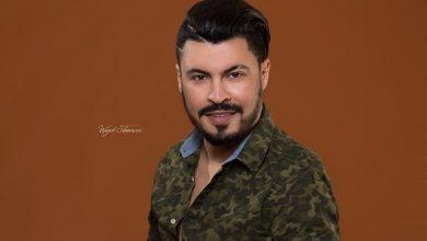 "Photo of أمين جاد يطرح ""أنتي ديبلومي فالخيانة"""
