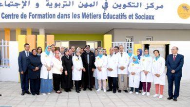 Photo of الرباط: الملك محمد السادس يدشن مركزا للتكوين في المهن التربوية والاجتماعية
