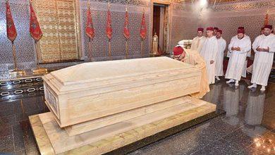 Photo of الملك أمير المؤمنين يترحم على روح المغفور له الملك محمد الخامس