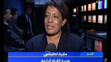 Photo of الصحافية والإعلامية ماريا لطيفي في ذمة الله