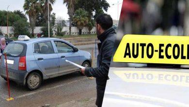 Photo of توضيح من الوزارة الوصية بخصوص تعريفة الحصول على رخصة السياقة