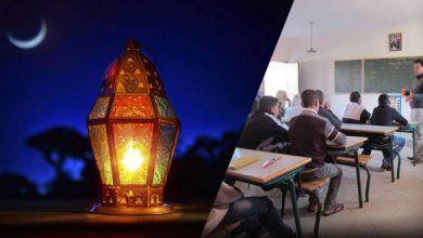 Photo of المغرب: الإعلان عن توقيت الدراسة في رمضان