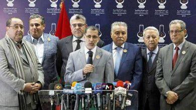 Photo of هكذا علقت أحزاب الأغلبية الحكومية على أحكام قضية معتقلي أحداث الحسيمة