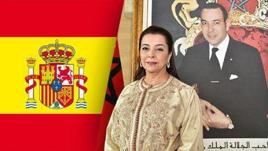 Photo of سفيرة المغرب بإسبانيا تقدم أوراق اعتمادها للعاهل الإسباني