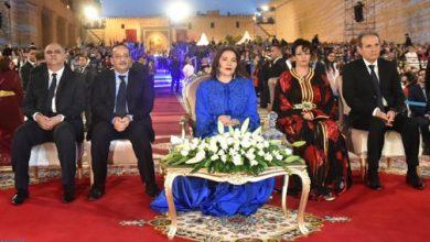 Photo of الأميرة للا حسناء تترأس حفل افتتاح الدورة الـ 24 لمهرجان فاس للموسيقى العالمية العريقة