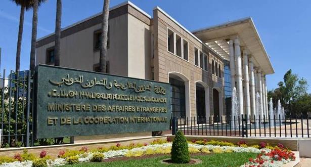 الرباط .. انعقاد اجتماع المبادرة المغربية- الأمريكية حول الإرهاب الداخلي