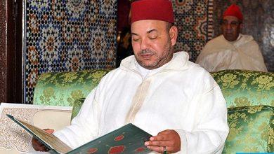 Photo of أمير المؤمنين يترأس الدرس الثامن من سلسلة الدروس الحسنية الرمضانية