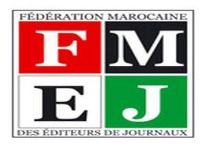 Photo of تفاصيل محتوى بلاغ فيدرالية الناشرين عقب نتائج انتخابات المجلس الوطني للصحافة